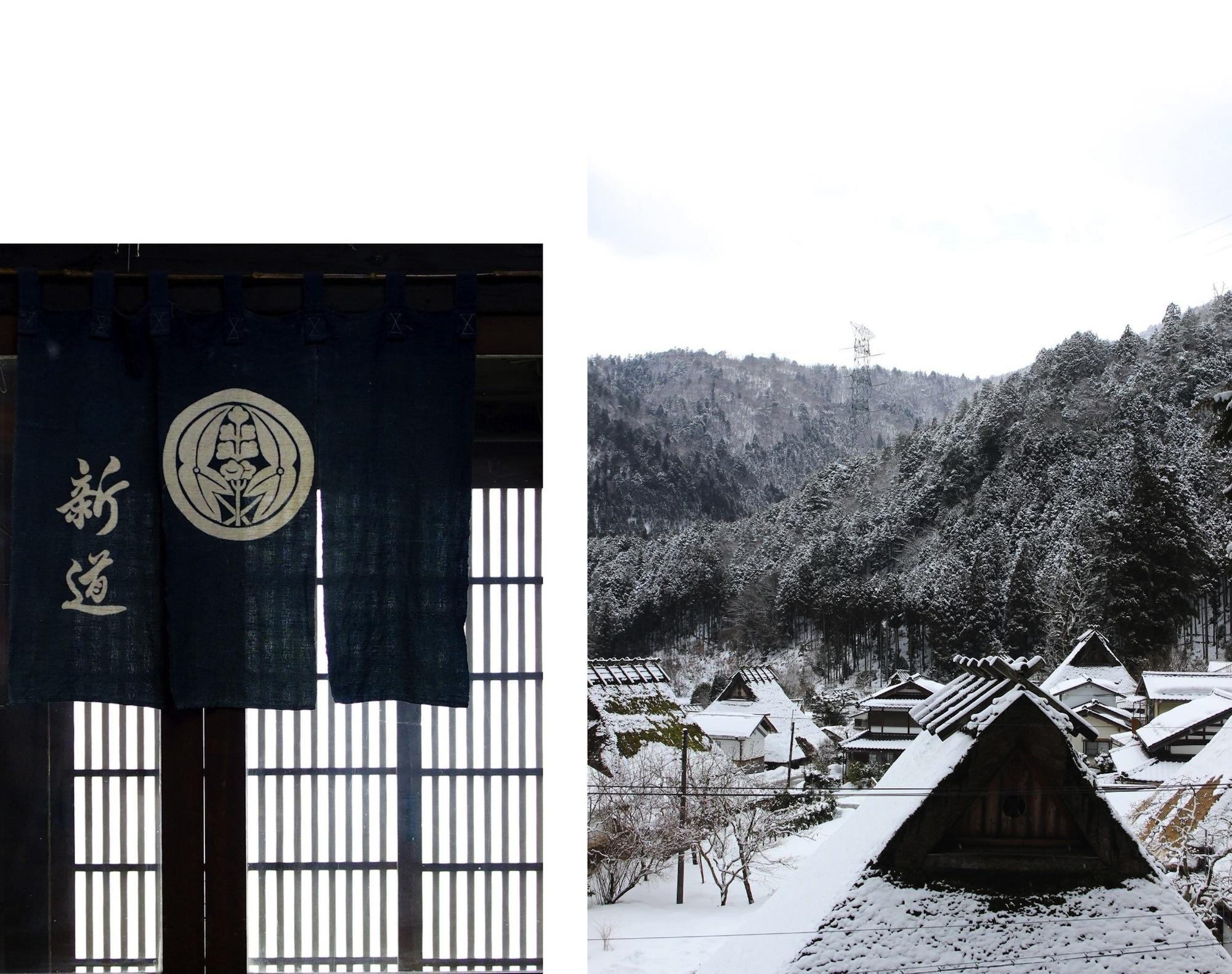 Japanese indigo cloth